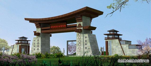 生态农业观光园设计;