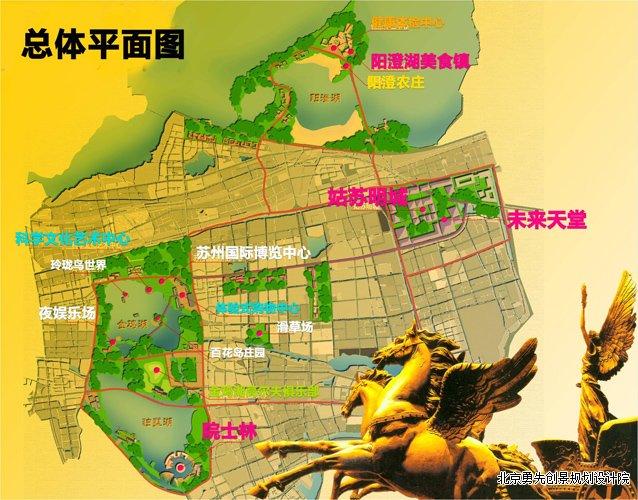 苏州工业园区旅游发展总体规划