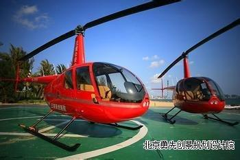 """""""秦斌说,乘坐直升飞机看重庆周边景致,将是重庆通用航空企业的主攻"""