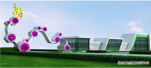 入口标志性景观大门及游客服务中心设计图